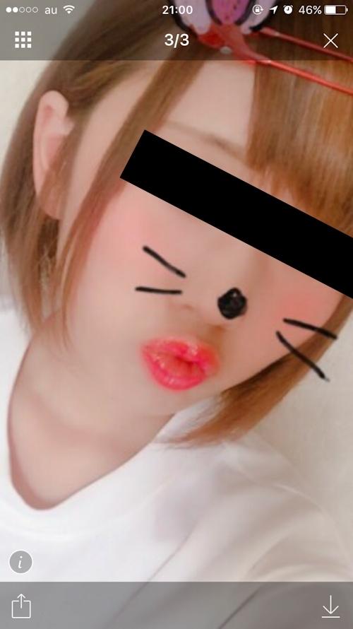 微乳な日本の素人美女に脱いでもらって撮影したヌード画像 1