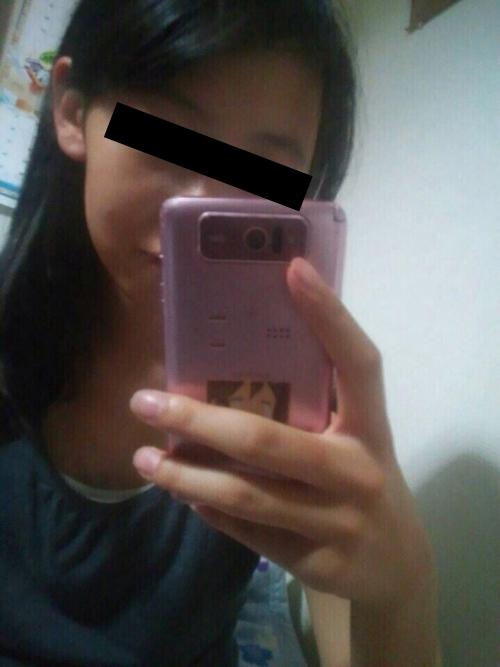 美乳&パイパンな黒髪アジアン美少女の自分撮りヌード画像 1