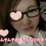 俺のセフレ紹介します。 無修正動画(PPV) 「みわこ - 【個人撮影】みわこ25歳 中出し専用!ムチムチお姉さんにひたすら中出し!」 1/8 リリース