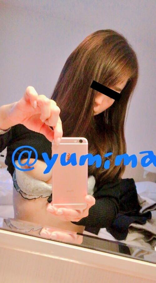 日本の素人美女がエロ垢にアップしていた自分撮りヌード画像 9