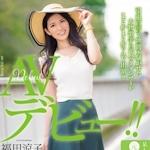 初撮り本物人妻 AV出演ドキュメント 某大物歌手の元バックダンサー 福田涼子 36歳 AVデビュー!!