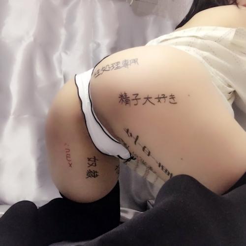 JK制服を着た素人美少女の自分撮りセクシー画像 6