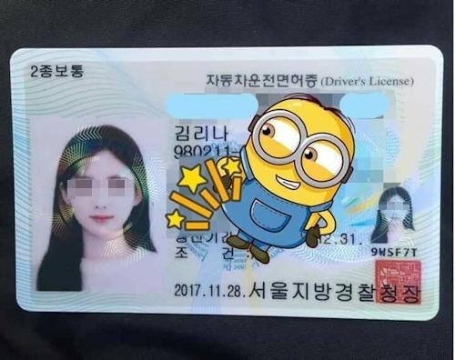 韓国の美人女子大生が多数の男にヤラれてるセックス流出画像 5