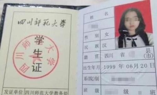 中国の18歳の美少女女子大生の流出ヌード画像 2