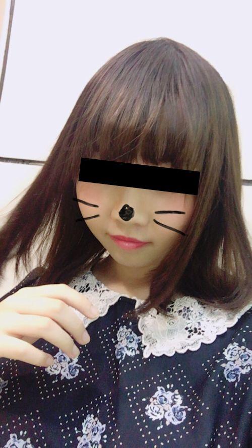 日本の素人美少女が裏垢にアップしていた自分撮りおっぱい画像 2