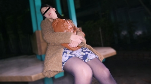 俺の家に来ない!公園で寝てる娘を持ち帰り 兼子美笛 20歳 -天然むすめ