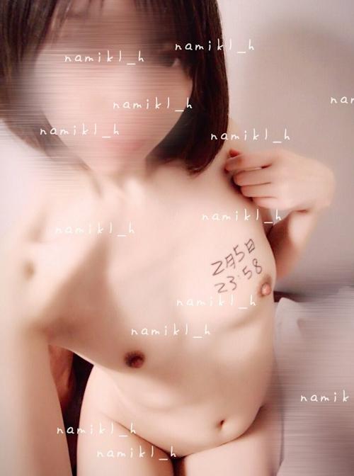 美微乳な素人美少女が自分撮りして裏垢にアップしたヌード画像  10