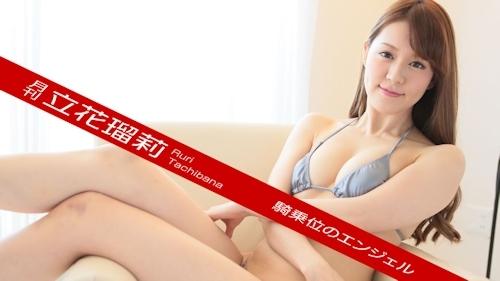 月刊 立花瑠莉 -カリビアンコムプレミアム