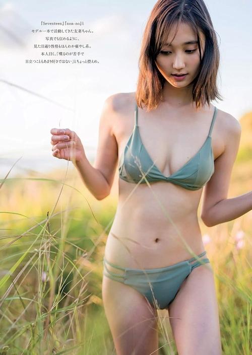 鈴木友菜 セクシーグラビア画像 4