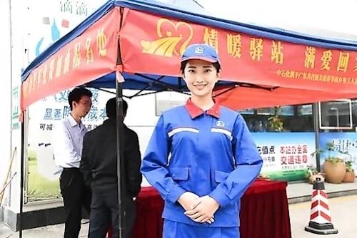 中国の美人キャスターの自分撮りヌード画像が流出 2