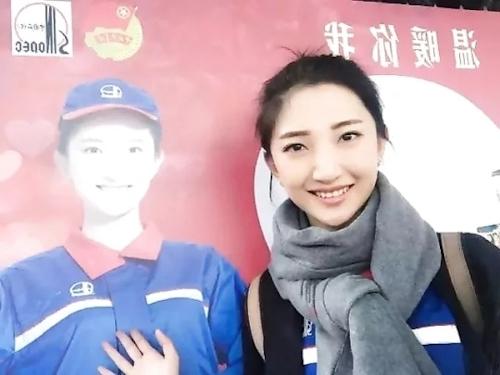 中国の美人キャスターの自分撮りヌード画像が流出 5