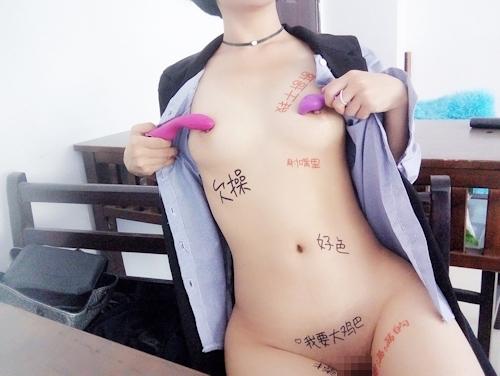 中国の女教師が学校内で撮影したヌード画像 15