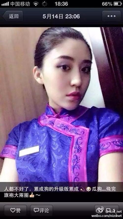 中国の美人CAの流出セックステープ 1