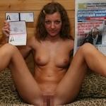 マ○コから身分証明書まで晒してるロシアの28歳素人美女の自分撮りヌード画像