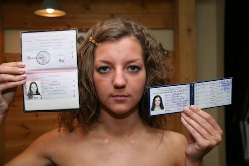 マ○コから身分証明書まで晒してるロシアの28歳素人美女の自分撮りヌード画像 2