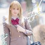 ジェマ 新作着エロ 「after school ジェマ」 6/25 リリース