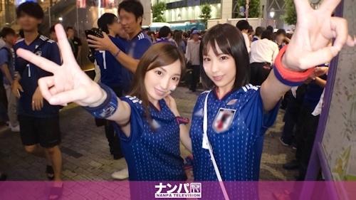 【ワールドカップ観戦ナンパ!】サッカー日本代表、初戦勝利の熱狂にかこつけて、観戦に訪れたモデル級美女サポーター2人に声をかけ、ホテルで美酒に酔い、興奮冷めやらぬまま、激イキ絶頂4P乱交セックス! 1