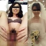新婚妻のウエディングドレス写真と流出ヌード画像特集