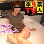 本生素人TV 無修正動画(PPV) 「しずえ - パジャマでnight~普段ガチで着ているパジャマを持ってきてもらいセックスしちゃいました。」 8/26 リリース