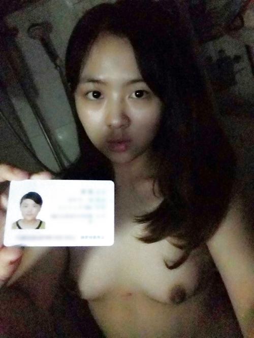 裸ローン(ヌードローン)で流出した美人女子大生の自分撮りヌード画像  6