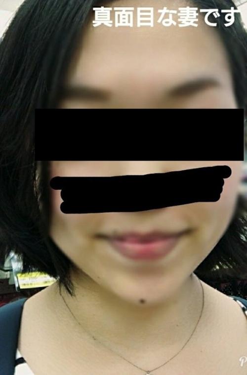 真面目な妻という素人美女の自分撮りセクシー画像 1