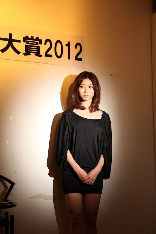 長身モデル系美女 田丸麻紀子 3Pセックス画像 1