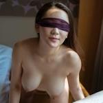 巨乳な中国モデルの目隠しヌード画像