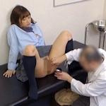 田舎で営業している胡散臭い泌尿器科で働くロリコン鬼畜医師が可愛い女子校生に強引に行っていた猥褻行為の一部始終が流出 3