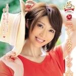 和泉藍 デビューAV 「元レースクイーンの人妻 和泉藍 32歳 AVDebut!!」 11/23 動画先行配信