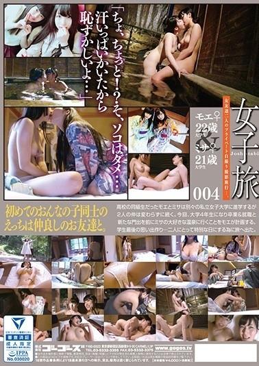 女子旅004