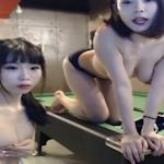 韓国素人美女2人がビリヤード場でトップレスになってるセクシー動画