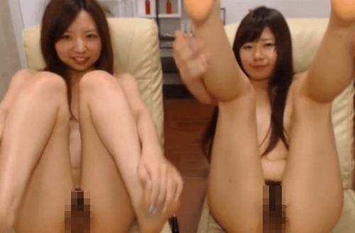 可愛い女の子2人が全裸でマ○コくぱぁ配信してたライブチャット画像 1