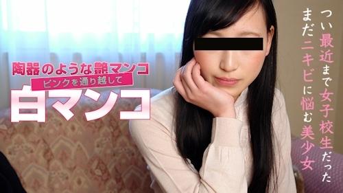美少女はちょっと強引なカンジが好き 伊藤美侑佳 -カリビアンコムプレミアム
