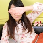 ガチん娘 無修正動画(PPV) 「未果 - 【ガチん娘!サンシャイン】実録ガチ面接188」 3/16 リリース