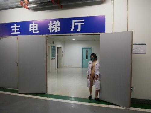病院で撮影したナースのヌード画像 1
