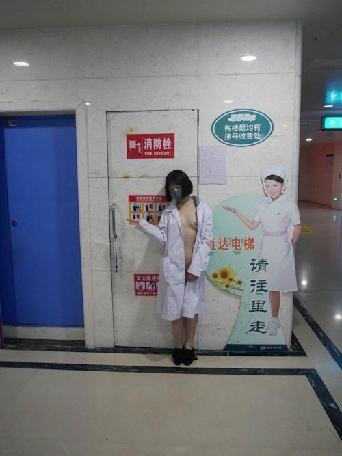 病院で撮影したナースのヌード画像 5
