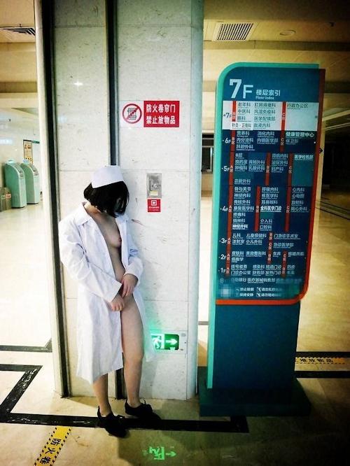 病院で撮影したナースのヌード画像 6