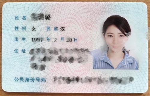 中国の25歳素人美女の自分撮りヌード画像 11