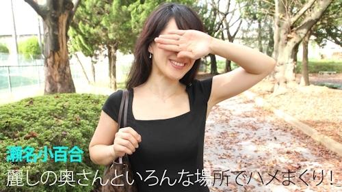 麗しの奥さんといろんな場所でハメまくり! 瀬名小百合 -カリビアンコムプレミアム