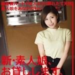 桃瀬瑠加 新作AV 「新・素人娘、お貸しします。 83 仮名)桃瀬瑠加(医療事務)25歳。」 5/24 リリース
