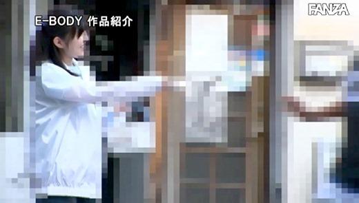 相原じゅり 画像 14