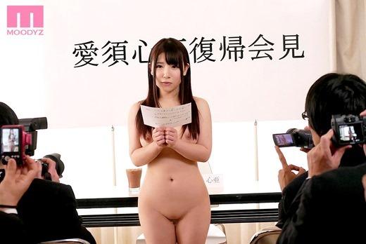 愛須心亜 画像 03