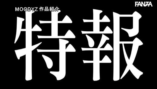 愛須心亜 画像 67