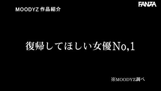 愛須心亜 画像 68