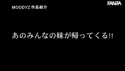 愛須心亜 画像 69