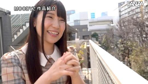 愛須心亜 画像 73