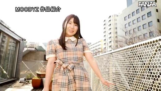 愛須心亜 画像 74