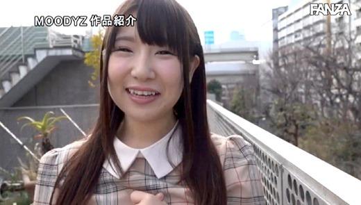 愛須心亜 画像 104