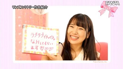 愛須心亜 画像 61