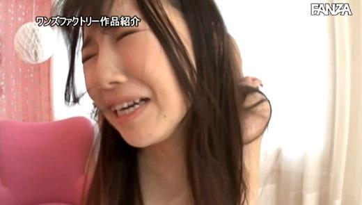 愛須心亜 画像 65